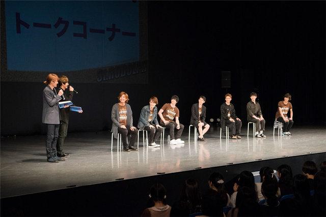 ミュージカル『テニスの王子様』TEAM Live St.RUDOLPH・YAMABUKI。TEAM Live_2