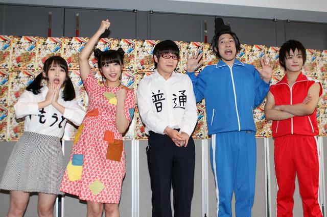『舞台 増田こうすけ劇場 ギャグマンガ日和 デラックス風味』美味しく開幕!鎌苅健太「飛び道具が増えました」