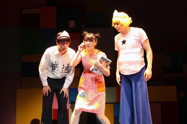 『舞台 増田こうすけ劇場 ギャグマンガ日和 デラックス風味』ゲネプロ_5