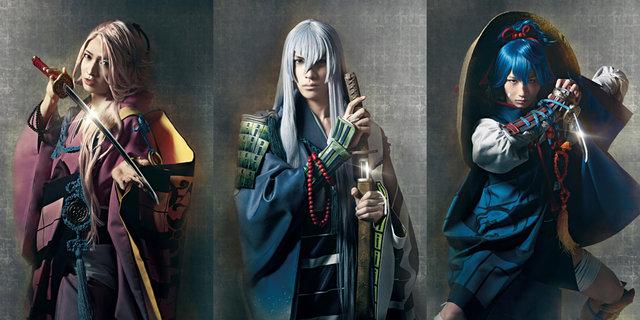 舞台『刀剣乱舞』ビジュアル発表第5弾 佐々木喜英、輝馬、納谷健の刀剣男士姿が公開&追加キャスト発表