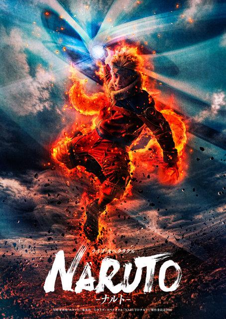 初演を超える迫力のキービジュアル公開!ライブ・スペクタクル『NARUTO-ナルト-』ロック・リーも新登場