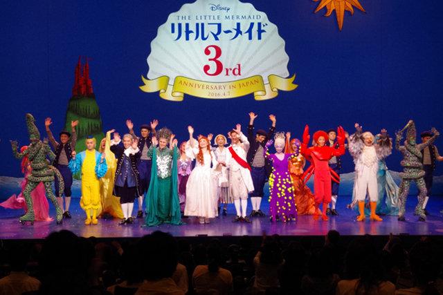 劇団四季『リトルマーメイド』3周年特別カーテンコール_3