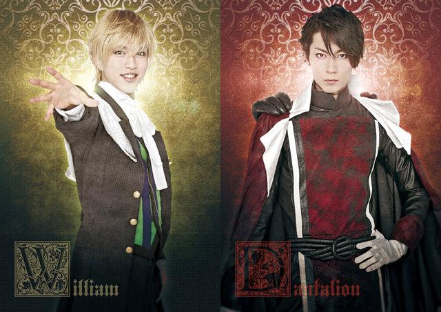 ミュージカル『魔界王子』キャラクタービジュアル_2