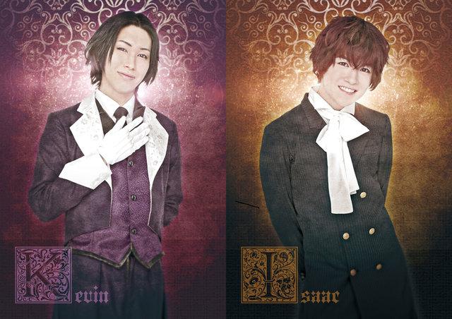 ミュージカル『魔界王子』キャラクタービジュアル_3