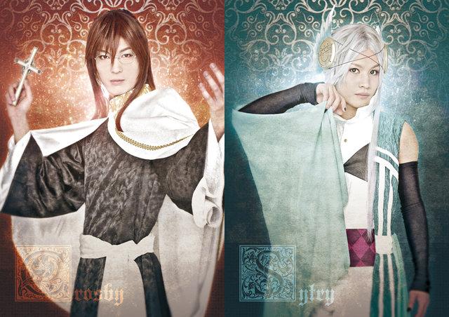 ミュージカル『魔界王子』キャラクタービジュアル_4