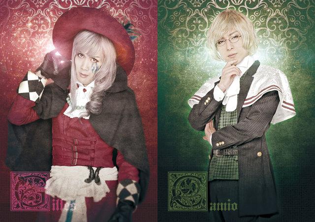 ミュージカル『魔界王子』キャラクタービジュアル_5