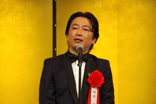 「第41回菊田一夫演劇賞授賞式」駒田一