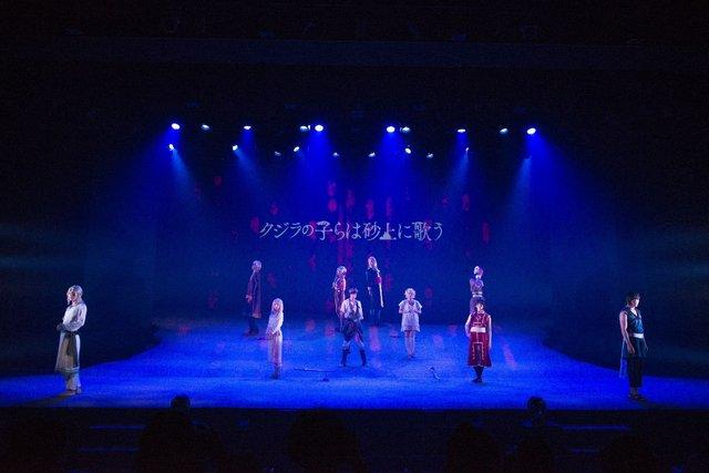 舞台『クジラの子らは砂上に歌う』DVD化_2