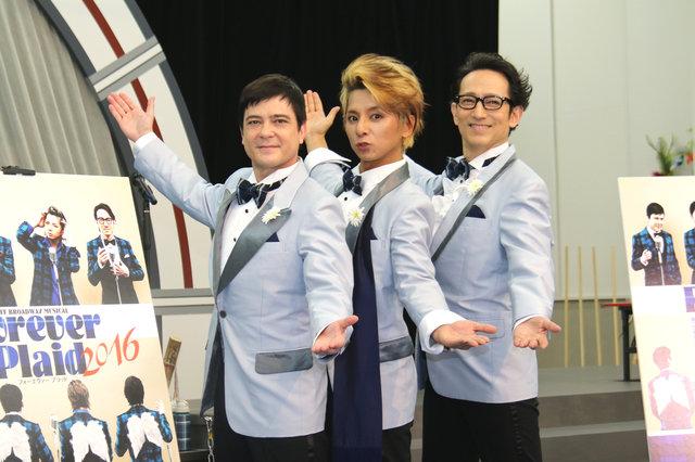 川平慈英、長野博(V6)らが喜びの再結集!ミュージカル『Forever Plaid』公開稽古