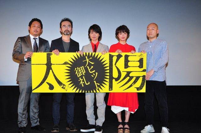 劇団イキウメ・前川知大の傑作『太陽』映画版ついに公開!神木隆之介、門脇麦らが初日舞台挨拶に登場