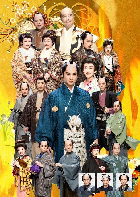 滝口炎上DVD発売