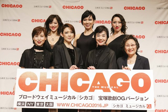 湖月わたる、水夏希ら歴代スターが登場!宝塚歌劇OGバージョン『CHICAGO』制作発表会見