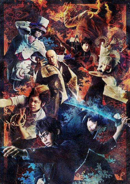 舞台『青の祓魔師』京都紅蓮篇8月上演!全キャスト&新ビジュアル公開