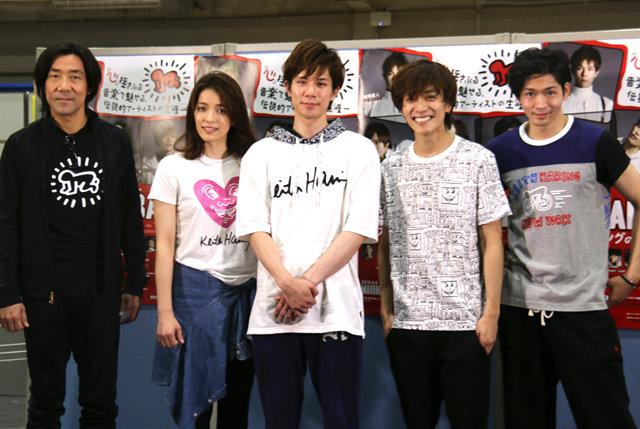 柿澤勇人、松下洸平、平間壮一らが80年代を生きる!ミュージカル『ラディアント・ベイビー』公開稽古レポート!