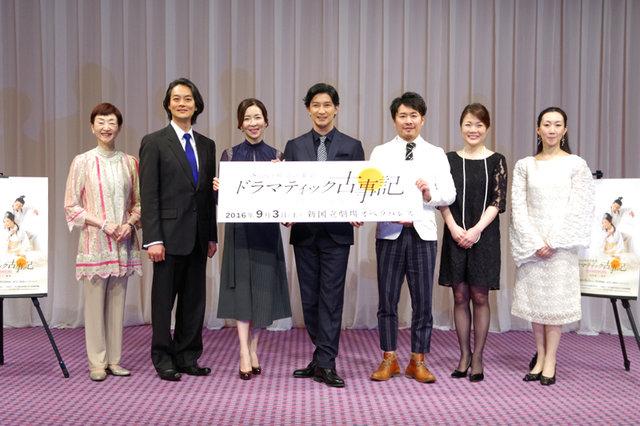西島数博×真矢みき、夫婦初共演は日本最古の物語!『ドラマティック古事記』製作発表会見