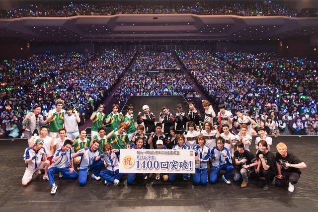 ミュージカル『テニスの王子様』コンサート Dream Liive 2016横浜公演でテニミュ通算1400回公演達成!