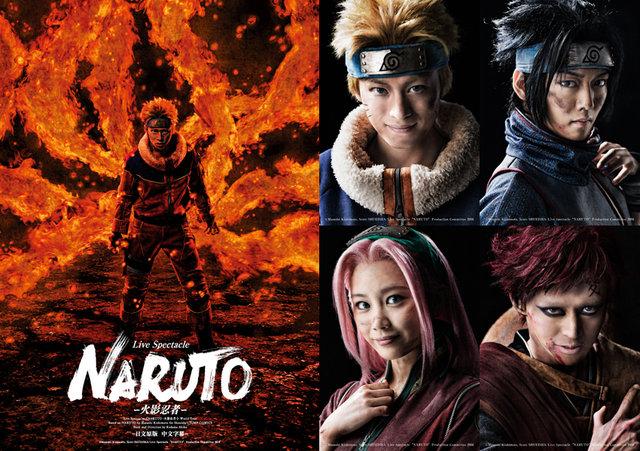 ライブ・スペクタクル「NARUTO-ナルト-」中国6都市で開催決定&ワールドツアー版キャスト発表!