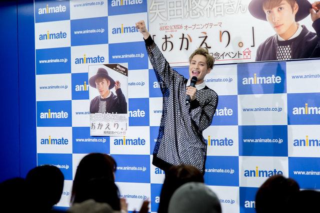 矢田悠祐CDデビュー記念イベント_4