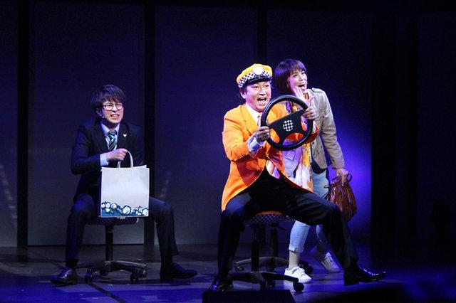 3人だけで演じてる気がしない?!村井良大&彩吹真央&駒田一のミュージカル『キム・ジョンウク探し』開幕