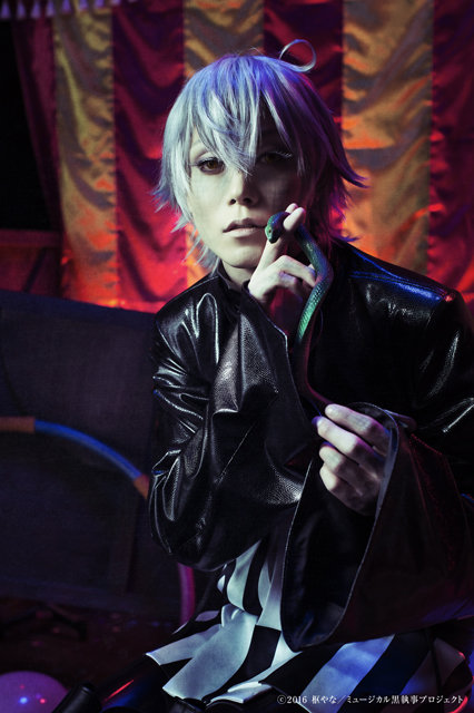 ミュージカル『黒執事』〜NOAH'S ARK CIRCUS〜_スネークビジュアル