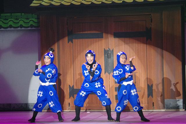 ミュージカル「忍たま乱太郎」第7弾再演~水軍三つ巴の戦い!~公開ゲネプロ_3
