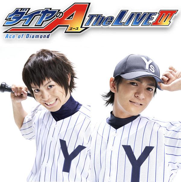 『ダイヤのA The LIVE III』雷市・真田・三島・秋葉のビジュアル公開!追加公演も決定