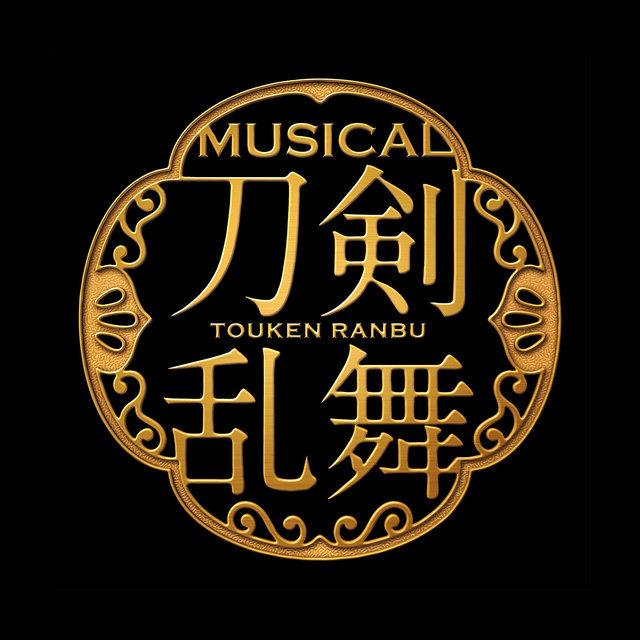 刀剣男士11名が共演!ミュージカル『刀剣乱舞』LIVE、大阪・東京で12月に開催決定