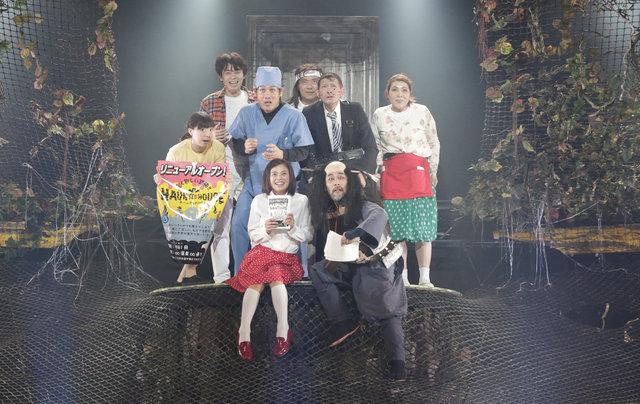 『HAUNTED HOUSE』衛星劇場7月放送_2