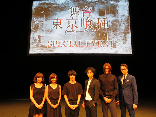 舞台『東京喰種トーキョーグール』スペシャルイベントを大阪で開催!続編発表も