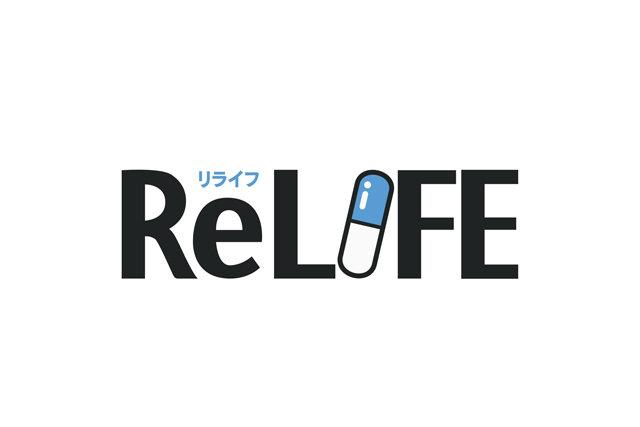 小野賢章、アニメと舞台の両方で主演!舞台『ReLIFE』9月に上演
