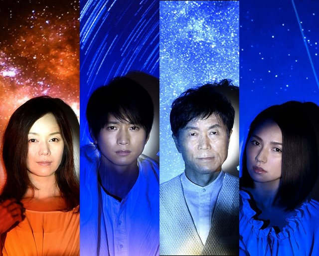 向井理、3年ぶりの舞台で念願の蓬莱竜太と初タッグ!『星回帰線』10月上演決定