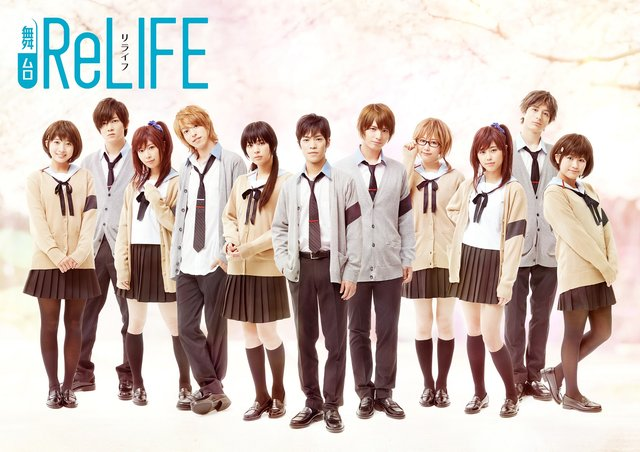 舞台『ReLIFE』のメインビジュアルが公開!アニメ&舞台で主演を務める小野賢章からコメント到着