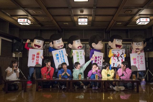 『おそ松さん on STAGE』制作発表_3