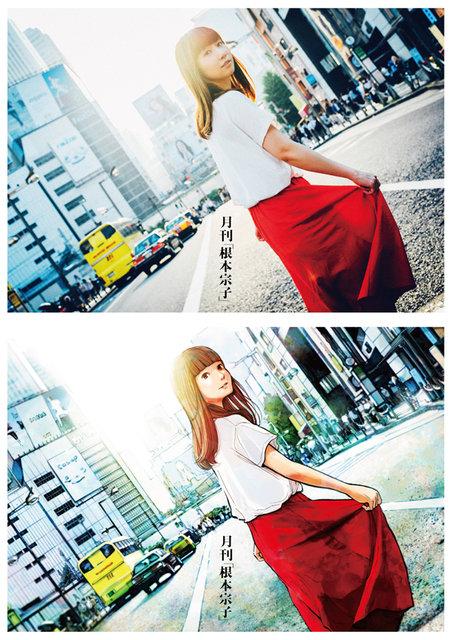 月刊「根本宗子」第13号『夢と希望の先』フライヤービジュアルは浅野いにおの書き下ろし