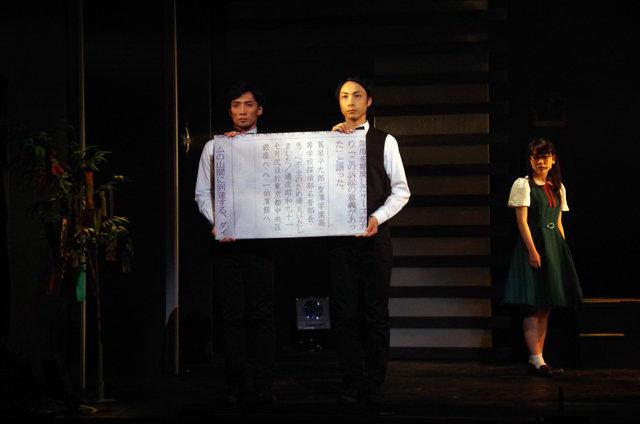 七夕ジャンクション~昭和篇~ 「探偵遊戯と優しいウソ」公開ゲネプロ_4