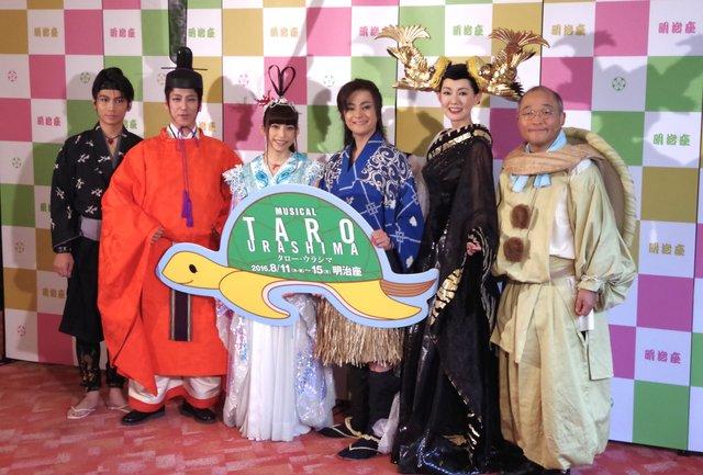ミュージカル『TARO URASHIMA』レポート_8