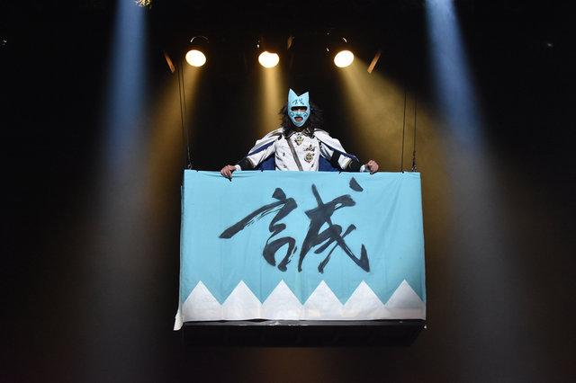 超歌劇『幕末Rock』黒船来航_京都公演3