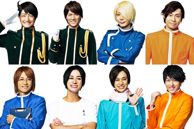 ミュージカル『青春-AOHARU-鉄道』2、神里優希、眞嶋秀斗ら新路線含む全キャストのビジュアル公開!