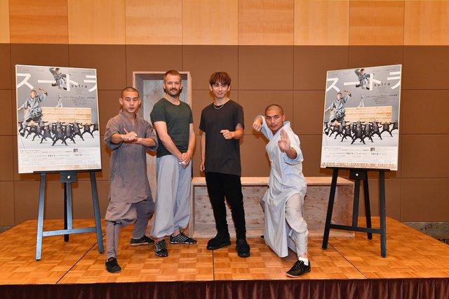 EXILE・三代目JSBのNAOTOも大興奮!本場少林寺のスーパー僧侶×ダンス・アクロバット『sutra(スートラ)』来日記者会見