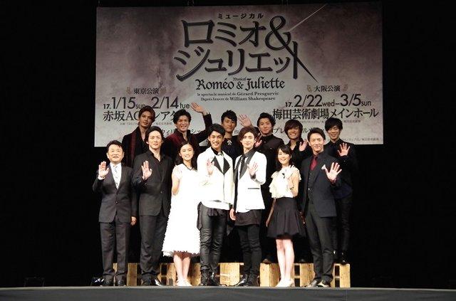 ミュージカル『ロミオ&ジュリエット』制作発表会見_9