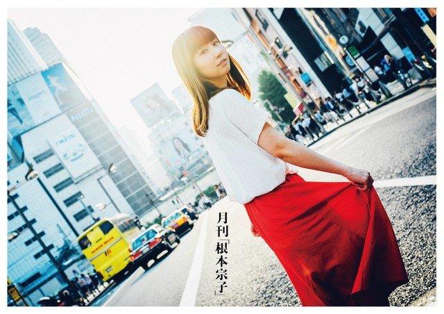 月刊「根本宗子」『夢と希望の先』全公演チケット完売を受けて追加公演決定!