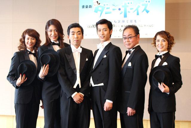 ジャニーズJr.真田佑馬、水田航生と約2年ぶりの再会!音楽劇『ダニー・ボーイズ』製作発表