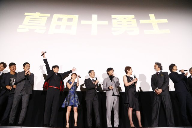映画『真田十勇士』初日舞台挨拶_5