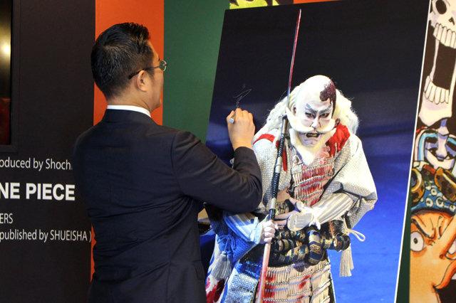 『スーパー歌舞伎II ワンピース』の世界展_2