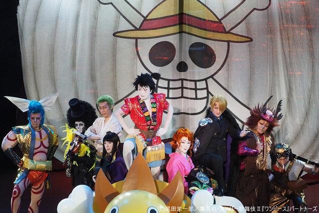 『スーパー歌舞伎II ワンピース』の世界展_4