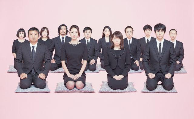 木崎ゆりあ(AKB48)と滝沢沙織が東京マハロ『紅をさす』で舞台初出演!