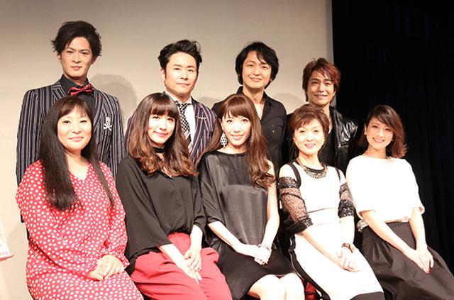 岡田浩暉、坂元健児ら豪華キャストが登壇!『I Love Musical』製作発表会見
