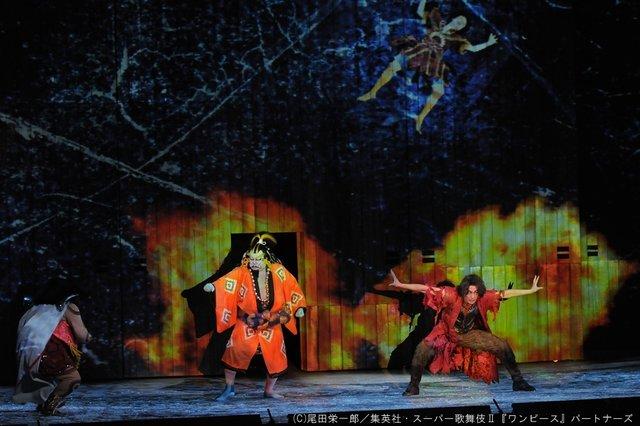 シネマ歌舞伎『スーパー歌舞伎II ワンピース』エース役・福士誠治が火を操る本火演出ショットを公開!