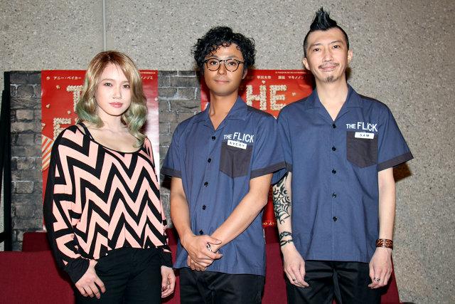 木村了、ソニンらによるフィルムを愛する若者たちのちょっと切ない日常、舞台『フリック』開幕!