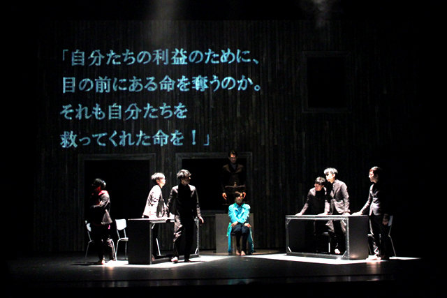 DAZZLE 結成20周年『鱗人輪舞(りんド・ロンド)』公開ゲネプロ_4